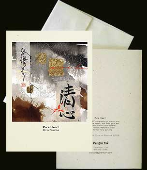 notecards/A6Calligraphy.jpg